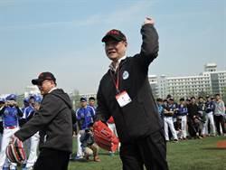 「我是個左撇子」 張志軍為兩岸棒球賽開球