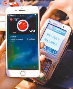 Apple Pay上路 掀生物辨識熱