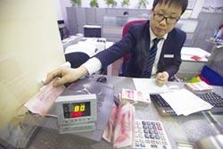中國銀行業光環不再