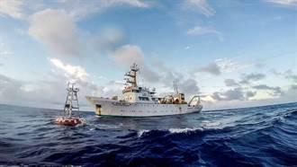 未闖日本領海!科技部:海研船研究僅限我方海域
