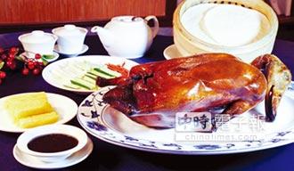 台北馥敦 南京館嘉園廳 吃桌菜送片皮鴨