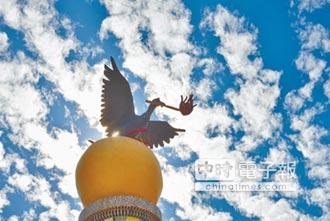 原 民 祭 典-米貢祭