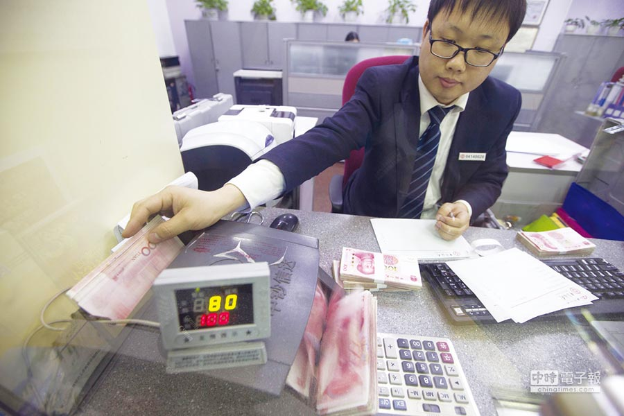 中國銀行業光環不再圖╱中新社