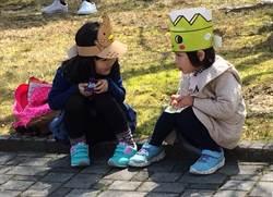 故宮南院吹和風  歡慶日本兒童節