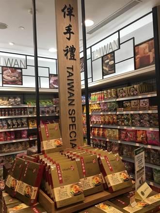 觀光客買伴手禮 JASONS台北101旗艦店設專區