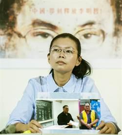 陸委會將派員陪同李明哲妻赴北京 陸方「已讀不回」