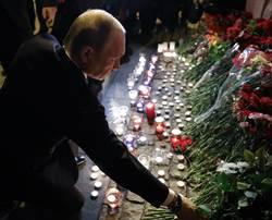 俄地鐵爆炸案兇嫌鎖定為22歲吉爾吉斯青年
