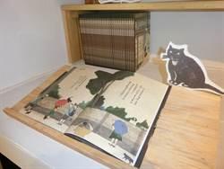 《老厝阿嬤》繪本獲「好書大家讀年度最佳少年兒童讀物獎」