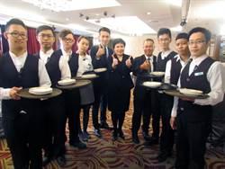 高雄福華大飯店培養生力軍 發掘業界明日之星