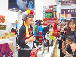 逾200種台灣農特產 北京參展