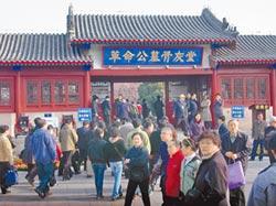 北京八寶山公墓 依政治地位入葬