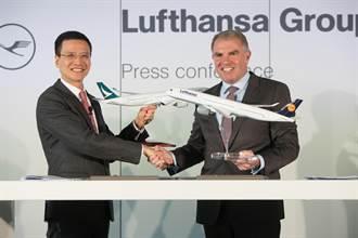 國泰航空與德國漢莎航空、瑞士航空及奧地利航空簽訂代碼共享協議 拓展歐洲網絡