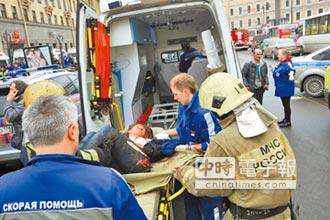 恐攻 俄羅斯聖彼得堡地鐵站驚爆
