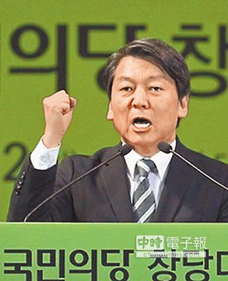 南韓總統大選正式開跑 五方對陣 可能變成文安相爭