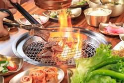 韓式燒肉店Meat Love開幕 用炭很誠實