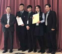 日本神奈川科學論壇千人競賽  義大國際高中勇奪雙金