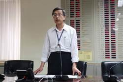 八里污水廠違規排浮渣入海  遭罰25萬