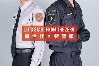 使用近30年  警察制服擬重新設計