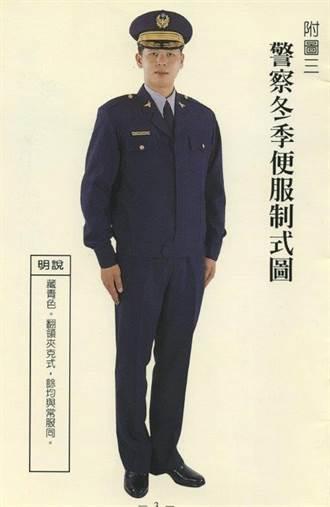 警察制服30年來首度革新 警署:先改便服