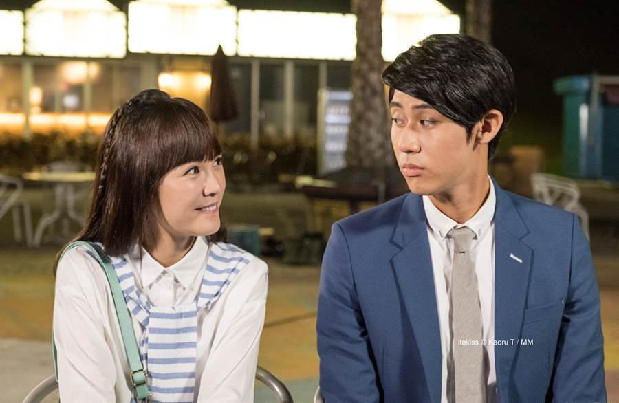 《惡作劇之吻Miss In Kiss》劇照(圖/LINE TV 提供)