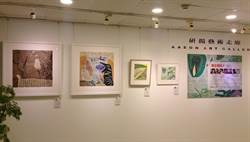 文化部藝術銀行x研揚基金會   在企業走廊與藝術真跡相遇