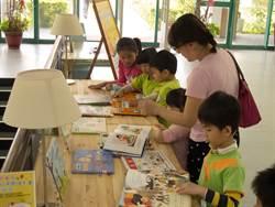 新竹縣文化局兒童繪本主題書展 邀親子共讀