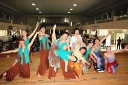 身障舞團「鳥與水舞集」獻藝 療癒人心