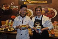 全聯亞洲咖哩祭 21款5折起