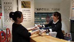 Global Mall即日起送來店禮 母親節檔期高達13%回饋