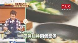 Henry大膽助手 令名廚專心料理