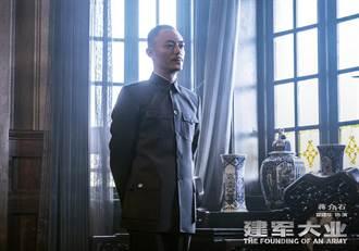 陸《建軍大業》囊括兩岸男神 霍建華、劉燁分庭抗禮