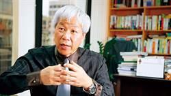 《商業周刊》何飛鵬寫給蔡總統的一封信:現在的年改方案,僅是頭痛醫頭