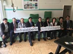陳菊訪德國 吸取產業轉型經驗