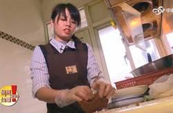 發現台灣驚嘆號》不拿家裡一毛錢 乳酪蛋糕實現夢想!