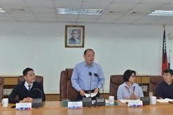 第十八屆全國經典總會考 省府召開籌備會議