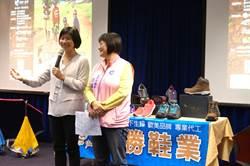中市捐舊鞋救命公益路跑 助非洲貧童