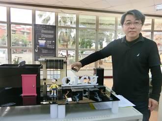 長榮大學首設智慧生活應用系 擁抱科技