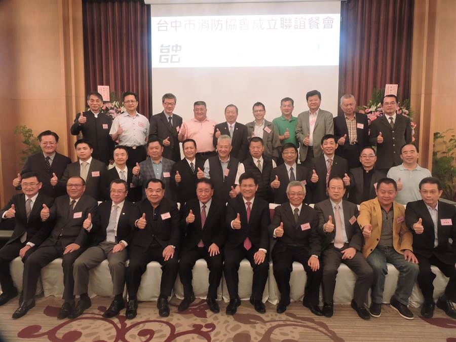 台中市消防協會正式成立,地方民代、商界、官員均到場祝賀,洋溢熱鬧氣氛。(張妍溱攝)