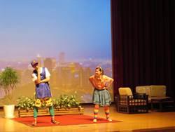 菲比劇團三重兒童劇場 2000親子齊樂
