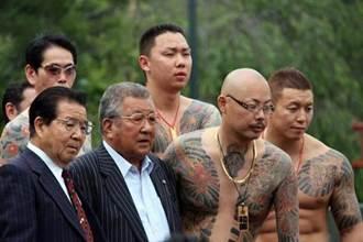 外媒:日本黑社會因結構老化 瀕臨瓦解