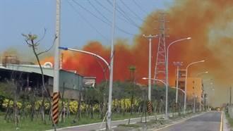 工廠二氧化氮外洩2公里  網友:天理教的麒麟煙