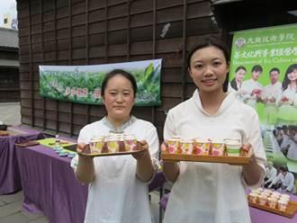 響應世界健康日 大同推健康飲茶觀
