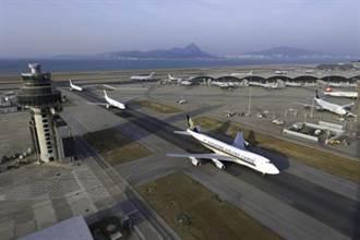 飛機從雷達消失 香港機場現恐慌
