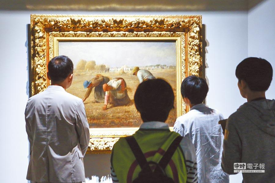 《印象左岸》展出包括梵谷《午睡》、米勒《拾穗》等69件作品,總保值超過新台幣150億元。圖為米勒《拾穗》。(圖/本報系資料照片 鄧博仁攝)