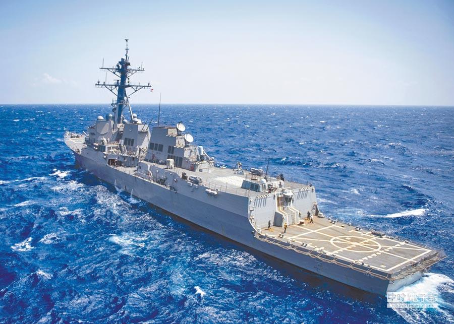 3月,美軍驅逐艦在南海巡航。(取自美國海軍官網)
