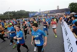 「世界地球日─為水資源而跑」環保路跑活動