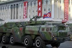美國空襲敘利亞 北韓:嚇不倒我們