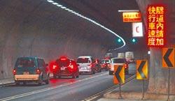 雪隧時速低於70公里 4月10日起開罰