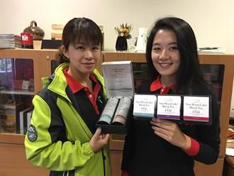 日月潭紅茶粹白系列 今天出發赴日本沖繩行銷