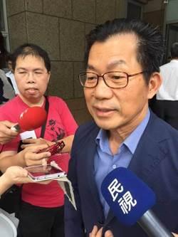 新聞聽尉遲》李明哲妻台胞證遭註銷